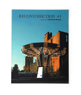 Cover_Reconstruction